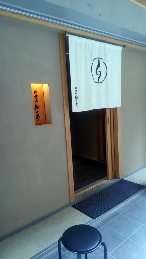 f:id:taicho-fujiyama:20180613161524p:plain