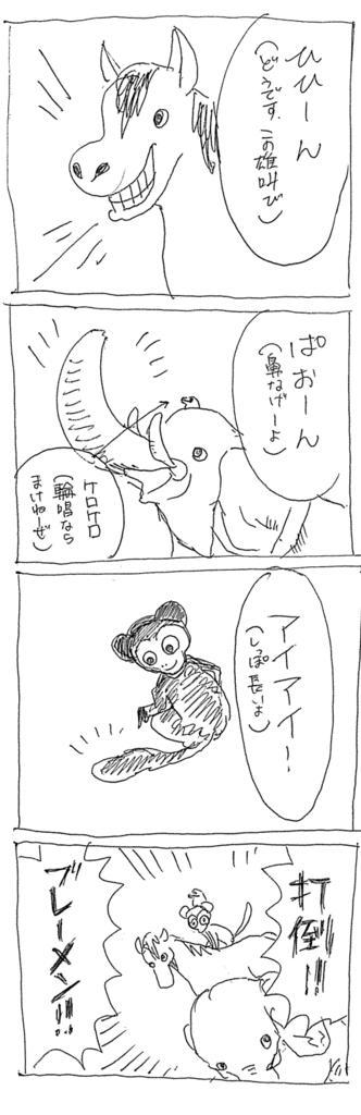 f:id:taicho-fujiyama:20180617215408p:plain