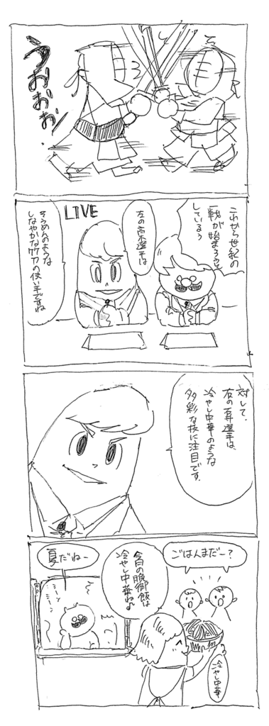 f:id:taicho-fujiyama:20180617220044p:plain