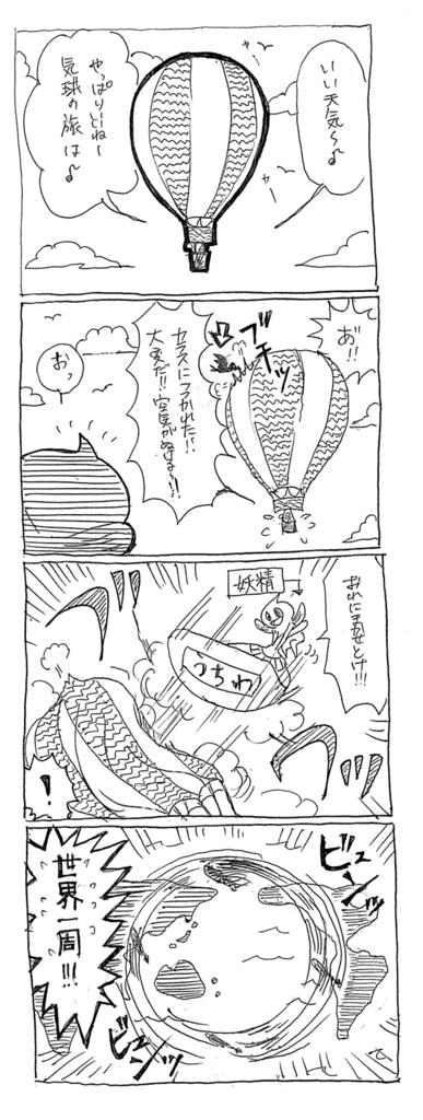 f:id:taicho-fujiyama:20180626024059j:plain