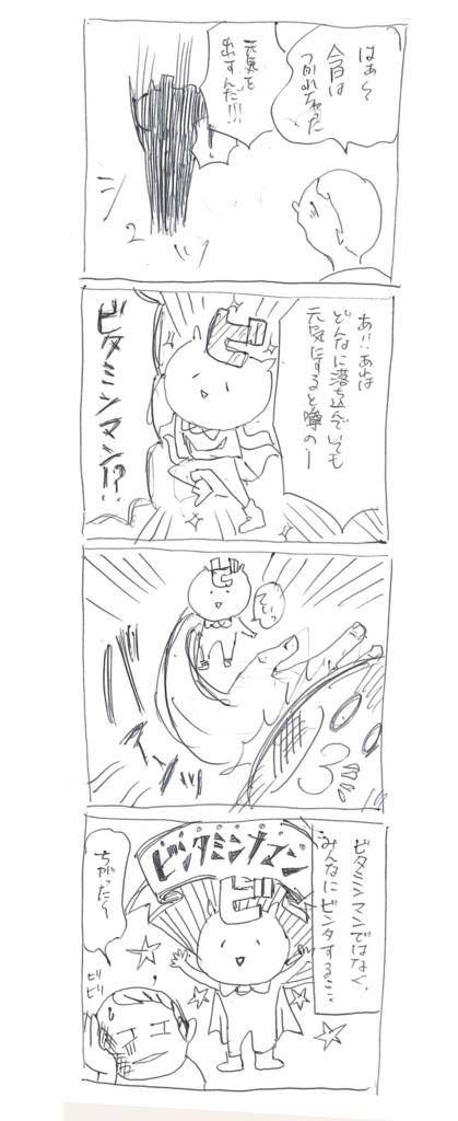 f:id:taicho-fujiyama:20180704150010p:plain