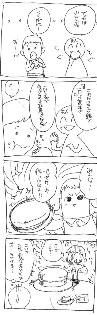 f:id:taicho-fujiyama:20180708024715j:plain