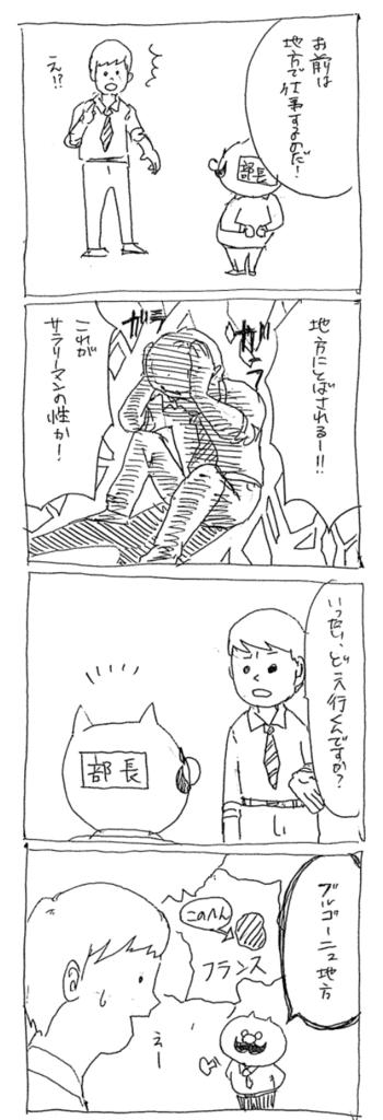 f:id:taicho-fujiyama:20180717012044p:plain