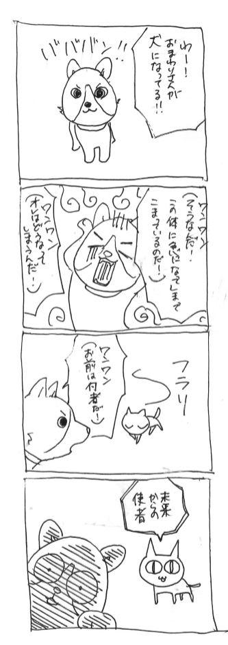 f:id:taicho-fujiyama:20180725160309j:plain