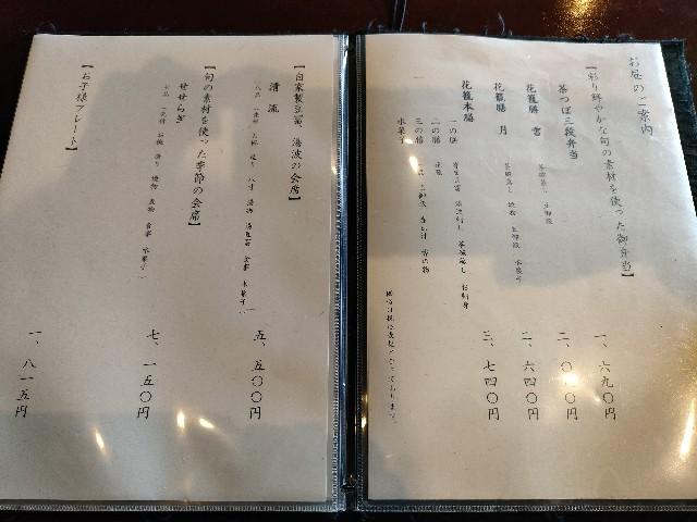 f:id:taicoronomori:20210903134531j:image