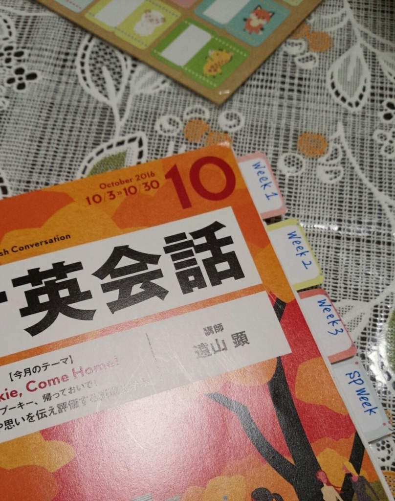 f:id:taidaishi:20161017001554j:plain