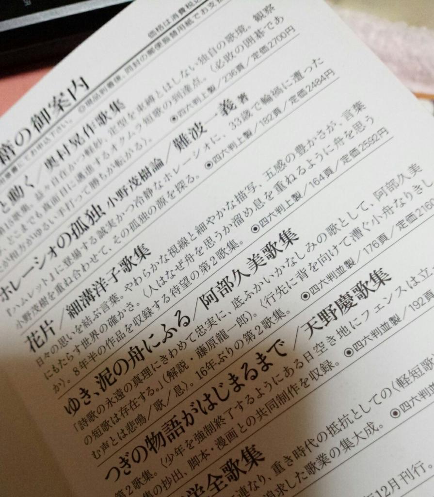 f:id:taidaishi:20161017002216j:plain