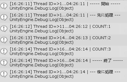 f:id:taiga006:20200301162629p:plain