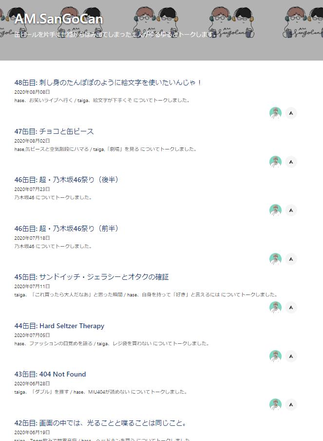 f:id:taiga006:20200809105015p:plain