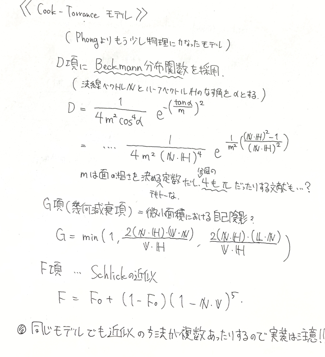 f:id:taiga006:20201007235840j:plain