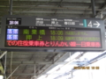 20120802180351