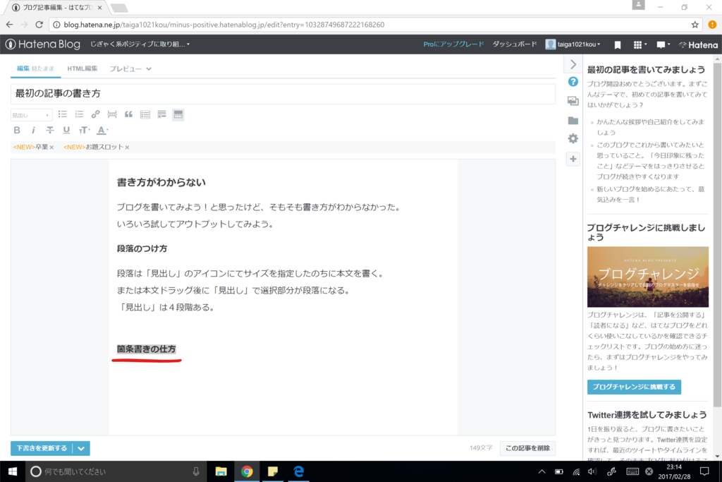f:id:taiga1021kou:20170228232035p:plain