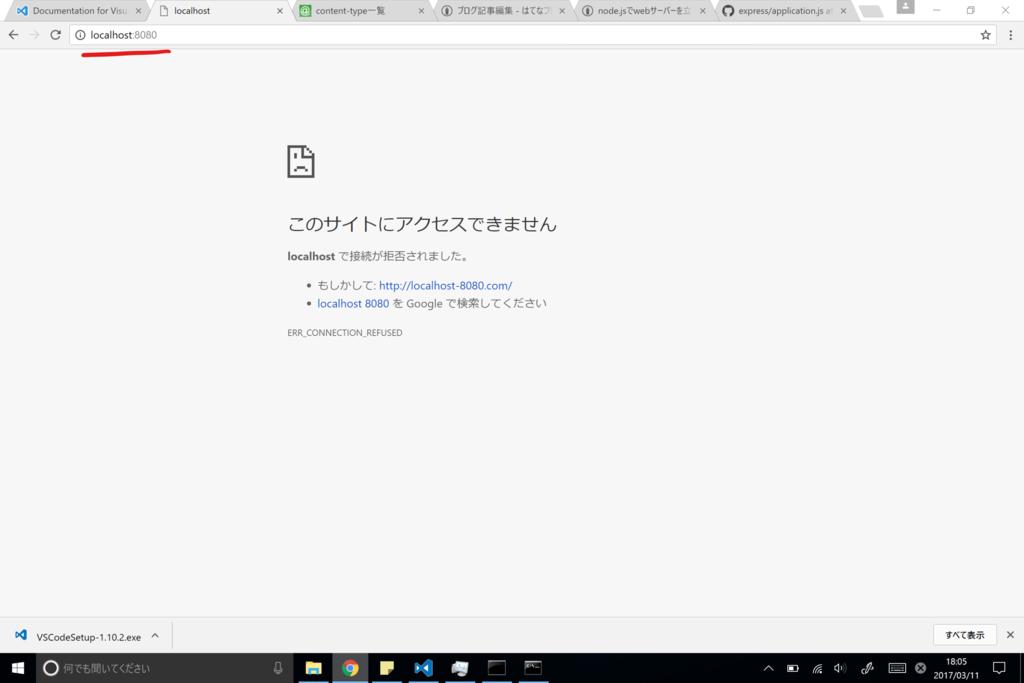 f:id:taiga1021kou:20170311180619p:plain