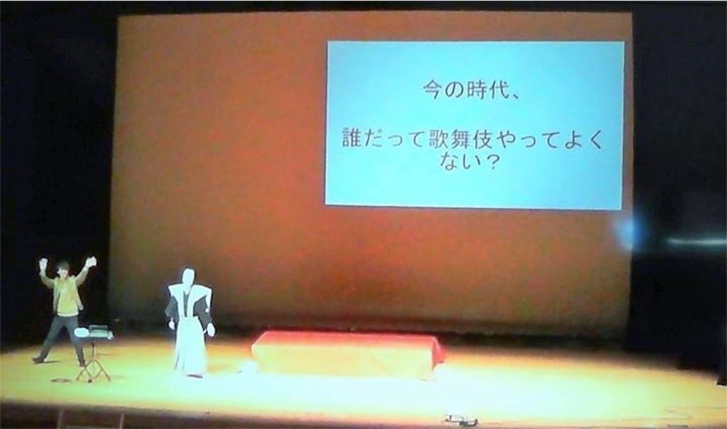 f:id:taigacoo:20161127173937j:image