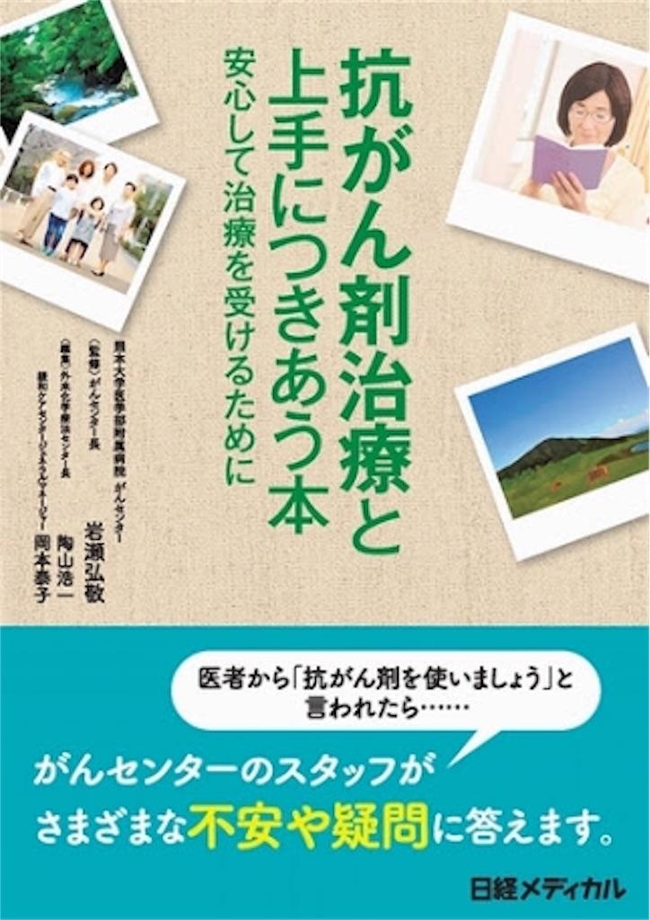 f:id:taigacoo:20161216165347j:image