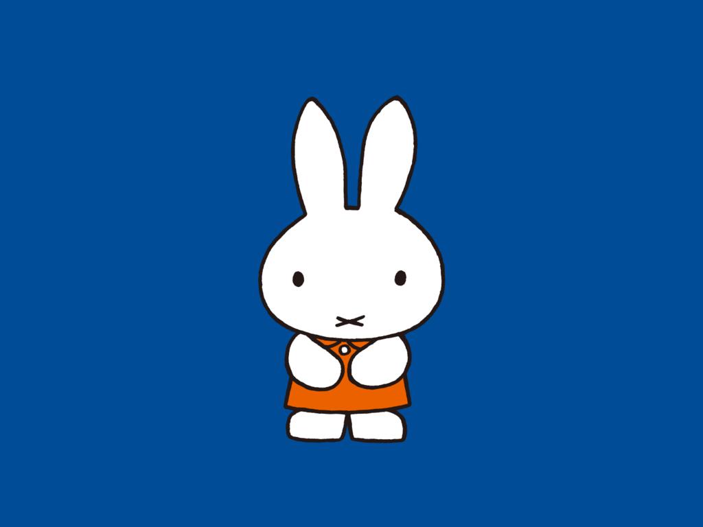 f:id:taigixi:20170704000846p:plain