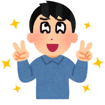 f:id:taigixi:20170811003141p:plain