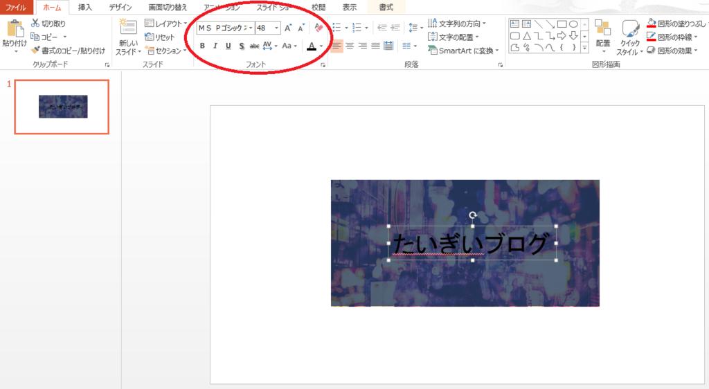 f:id:taigixi:20180504202204p:plain