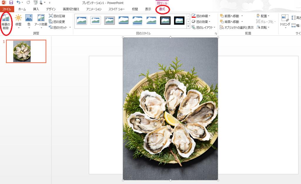f:id:taigixi:20180504204133p:plain