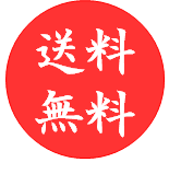 f:id:taigixi:20180504205720p:plain