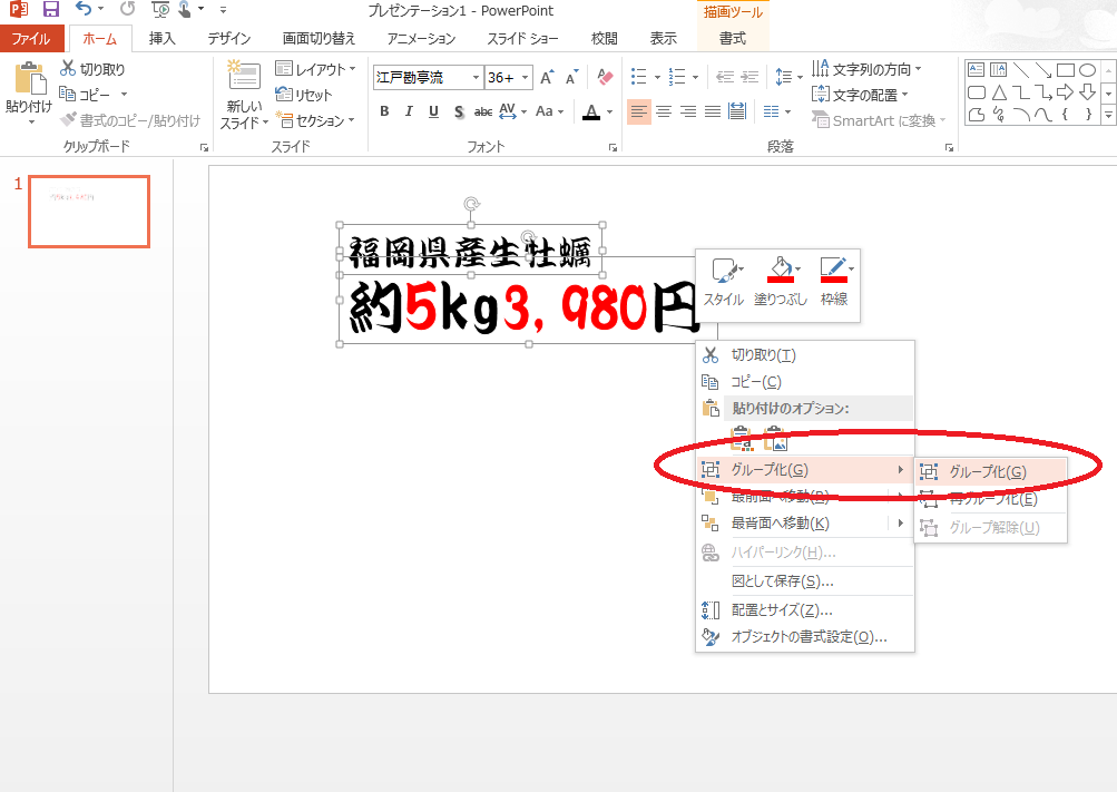 f:id:taigixi:20180504210106p:plain