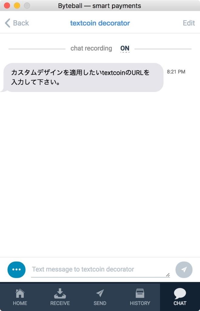 f:id:taigok:20180110204239j:plain