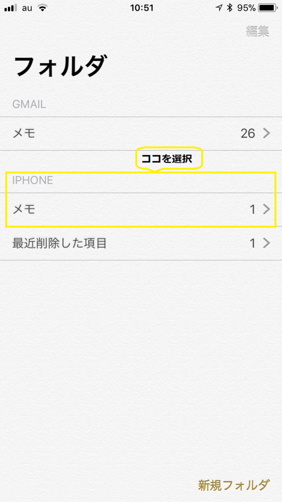 f:id:taiheiex:20180115135147p:plain