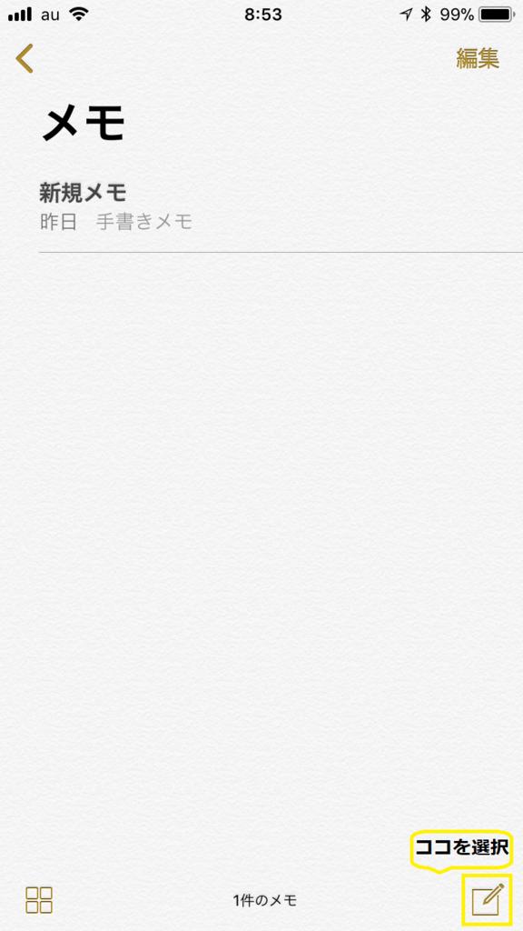 f:id:taiheiex:20180115135239p:plain