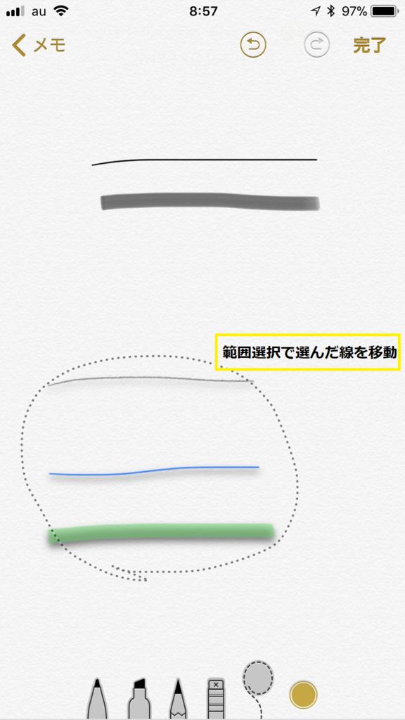 f:id:taiheiex:20180115135504p:plain
