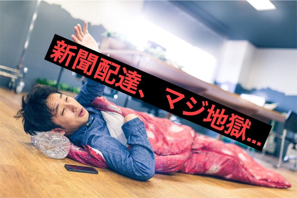 f:id:taiikun:20161208084444j:image