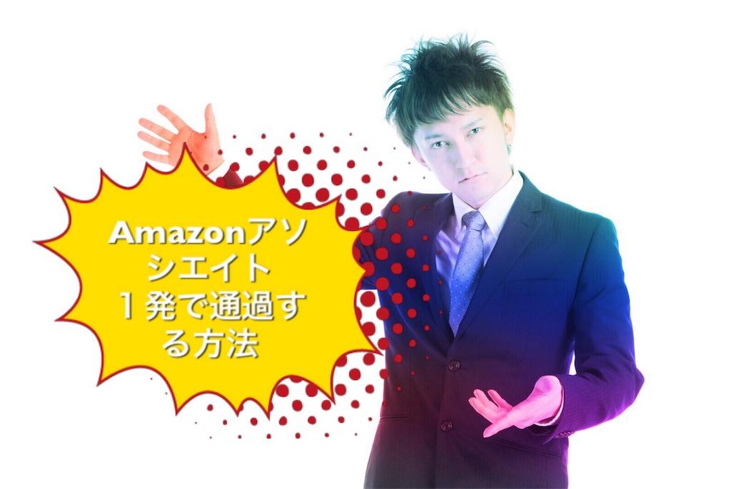 f:id:taiikun:20161220201024j:image