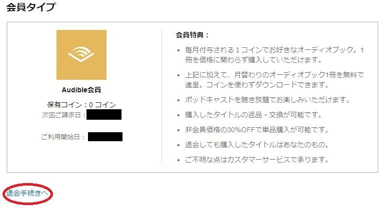 f:id:taiji198095:20210413090940j:plain