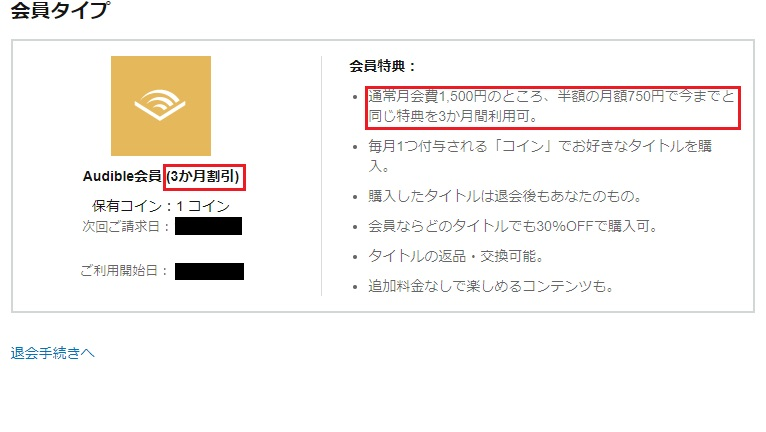 f:id:taiji198095:20210413093147j:plain