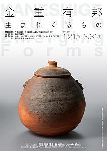 f:id:taiju-ssk:20120316081435j:image