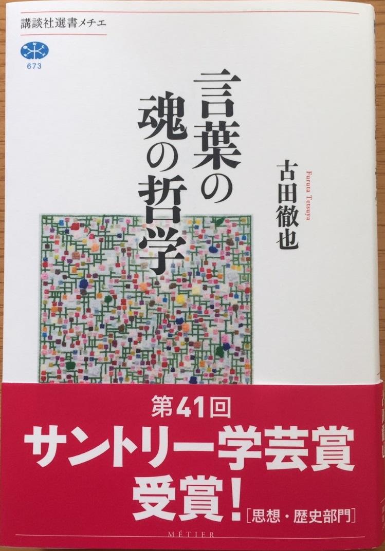 f:id:taiju-ssk:20200528084523j:plain
