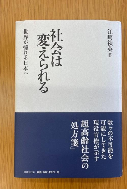 f:id:taiju-ssk:20210727120825j:plain