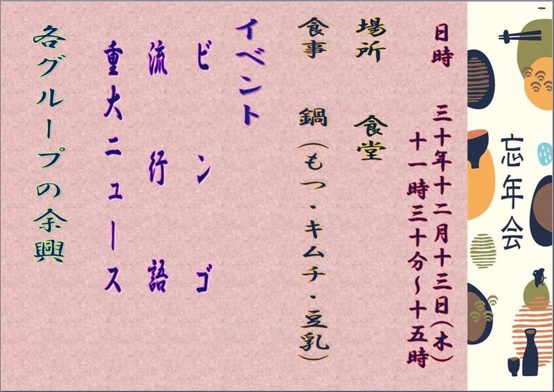 f:id:taijunoie:20181221135034j:image:w360