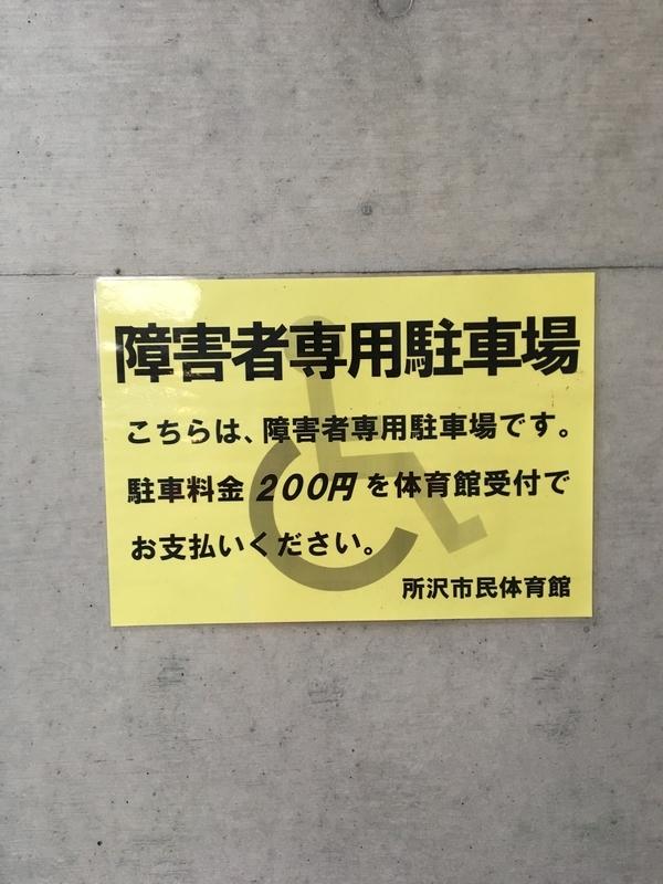 f:id:taijunoie:20190110204545j:image:w360