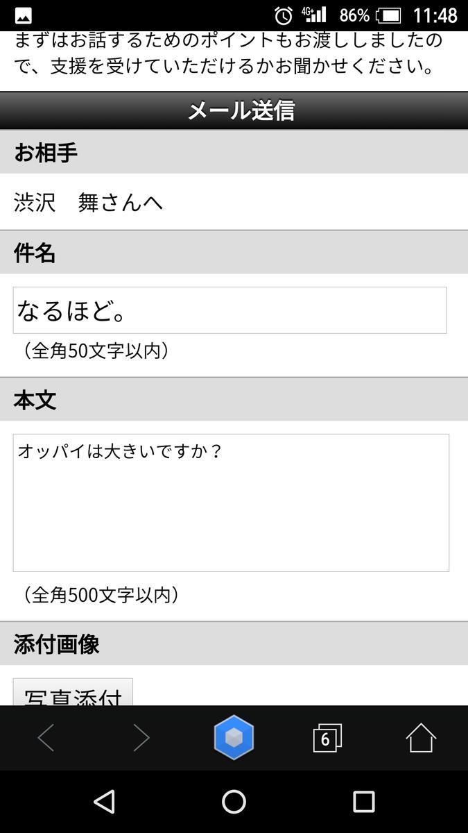 f:id:taiki-men-767:20190510121341p:plain