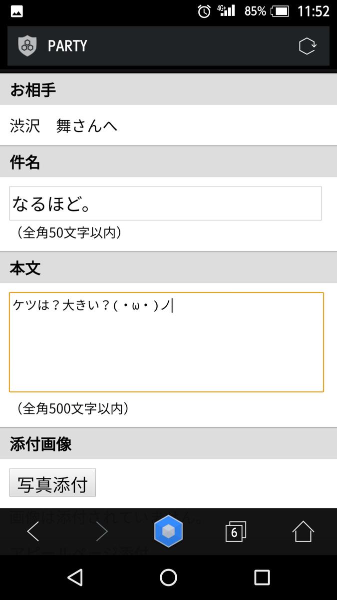 f:id:taiki-men-767:20190510121456p:plain