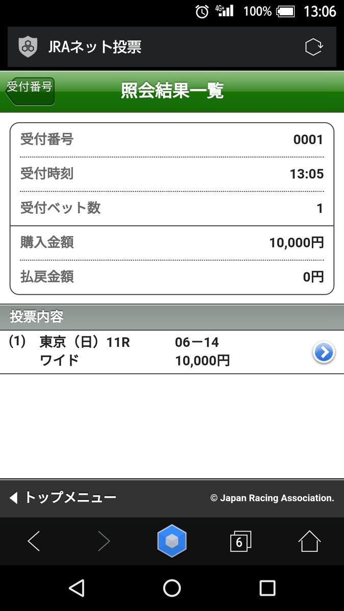 f:id:taiki-men-767:20190526130922p:plain