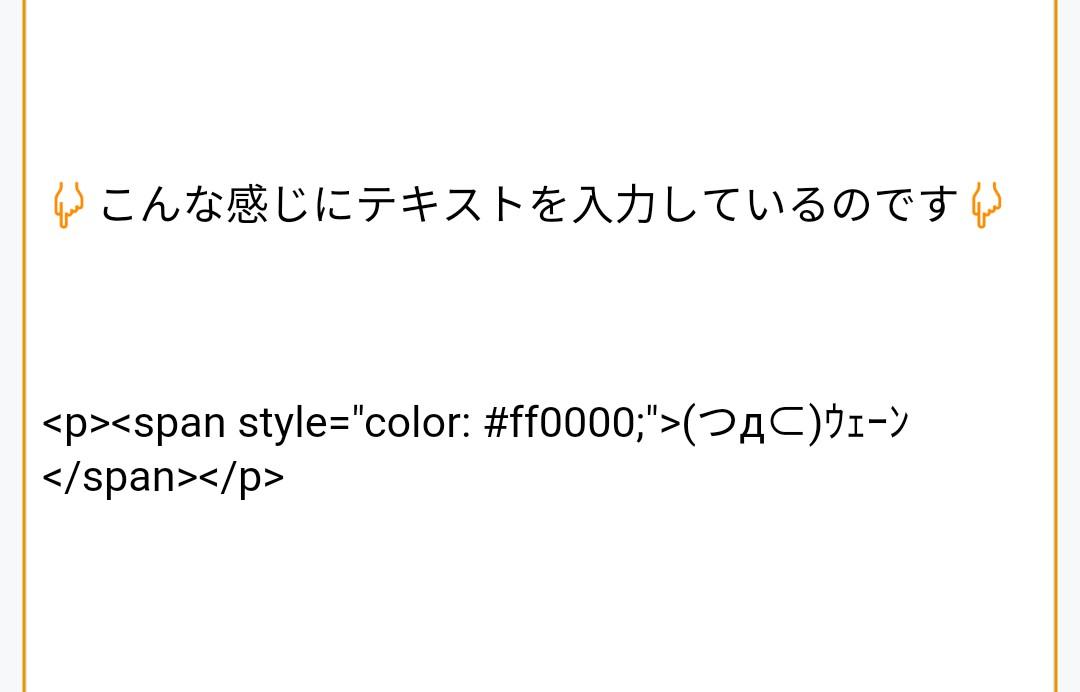 f:id:taiki-men-767:20190903205300j:plain