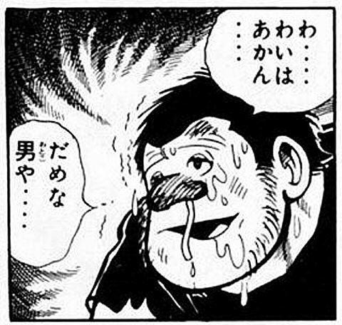 f:id:taiki-men-767:20191112180337j:plain