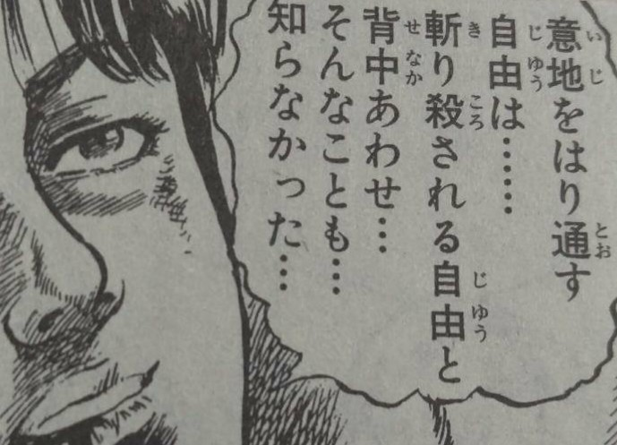 f:id:taiki-men-767:20191130204642j:plain