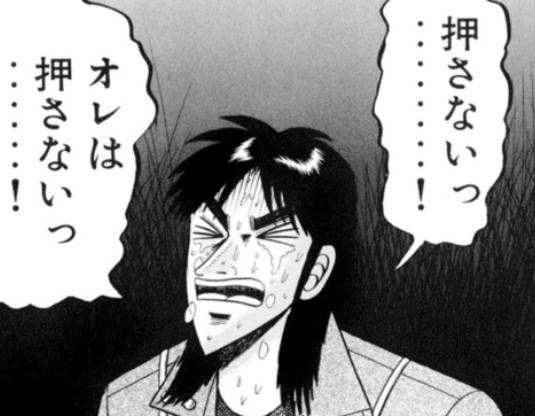f:id:taiki-men-767:20200126230050j:plain
