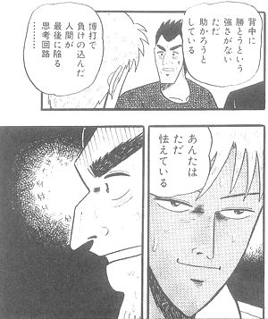 f:id:taiki-men-767:20200126230312j:plain
