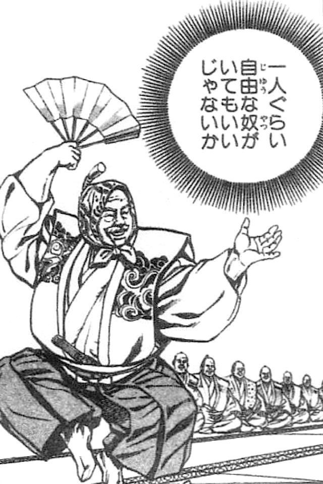f:id:taiki-men-767:20200518110934j:plain