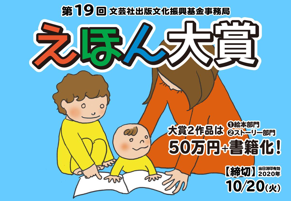 f:id:taiki-men-767:20200709081058j:plain