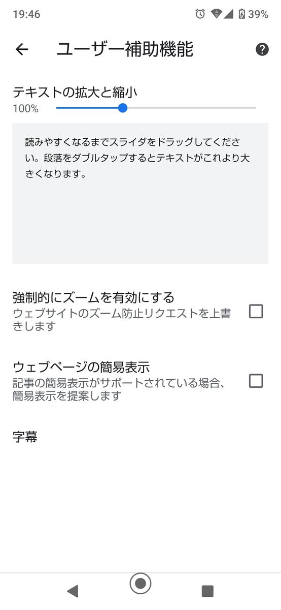 f:id:taiki-men-767:20200805195348p:plain