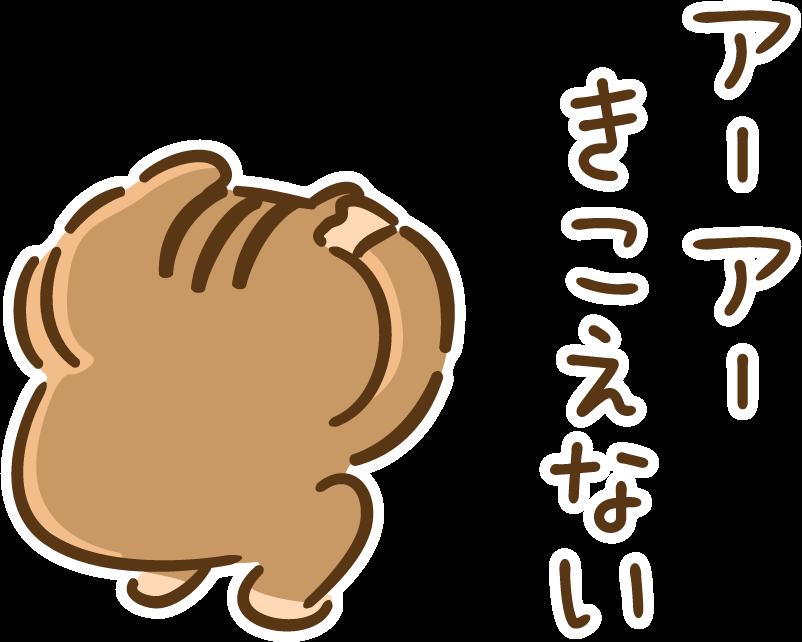 f:id:taiki-men-767:20200922072546p:plain